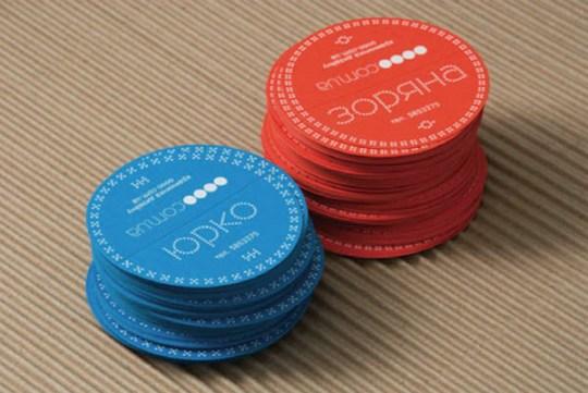 circle-business-card-03