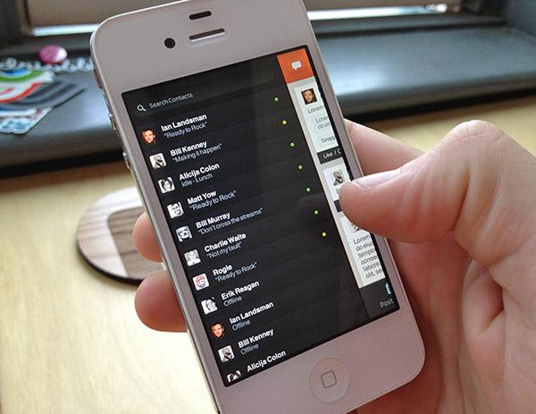 email-app-ui-03
