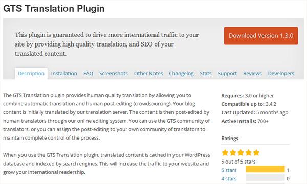 translation-wordpress-plugin-02