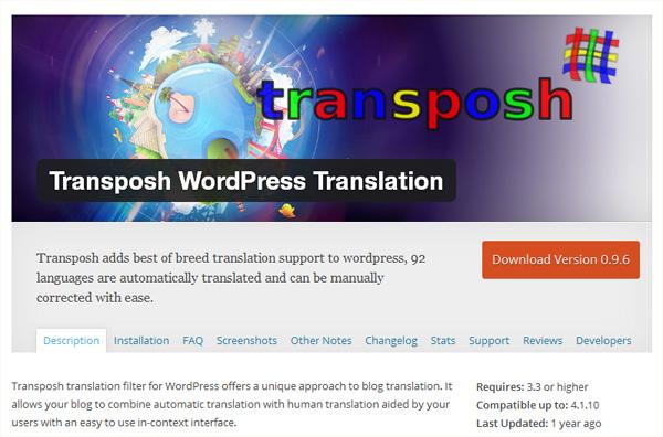 translation-wordpress-plugin-07