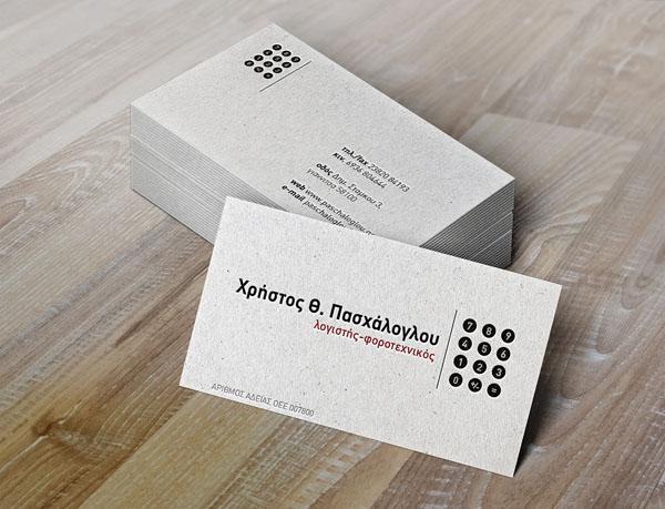 Accountant Business Card 09