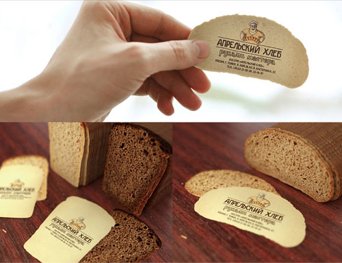 Bakery-Business-Card-13
