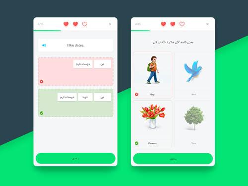 Education-App-UI-15