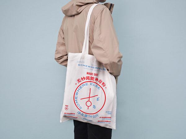 Tote-Bag-Design-12