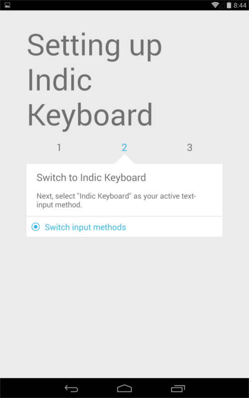 android-indic-keyboard5