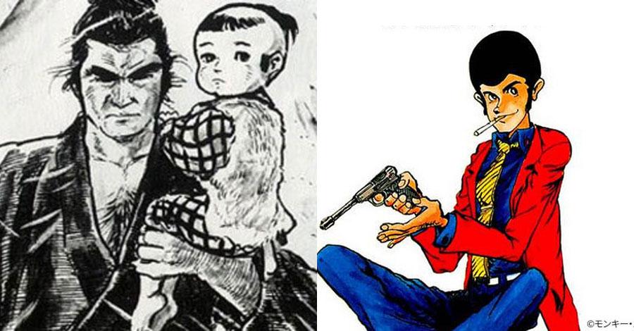 Comics Lowdown: RIP Monkey Punch, Kazuo Koike
