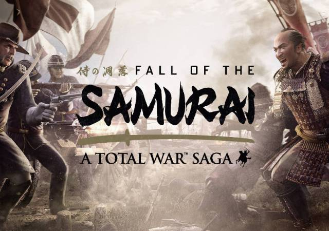 Fall of the Samurai