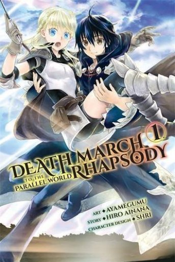 death-march-to-the-parallel-world-rhapsody-17660