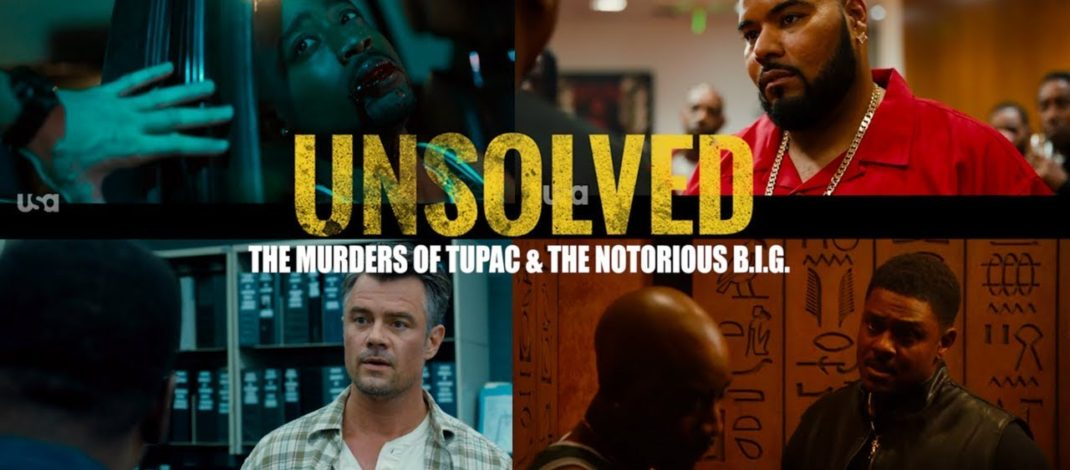 Unsolved: Tupac & Biggie- Τελικά τι γίνεται με τον Τupac και τον Biggie;