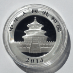 Silver Chinese Panda coin reverse