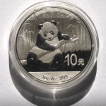 Chinese Silver Panda Coin front
