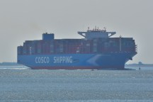 Aankomst Cosco Shipping Universe 23-07-'18-14
