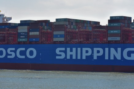 Aankomst Cosco Shipping Universe 23-07-'18-32