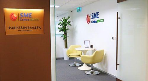 SME Centre @ SCCCI