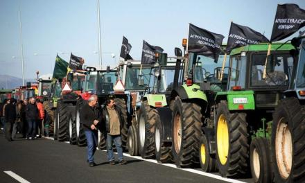 Farmers launch anti-austerity action with roadblock in central Greece | News | ekathimerini.com
