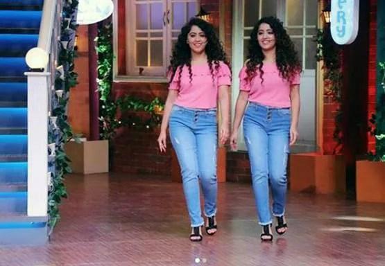 चिंकी-मिंकी को देखकर कंफ्यूज हुए कपिल शर्मा, कौन हैं ये जुड़वा लड़कियां