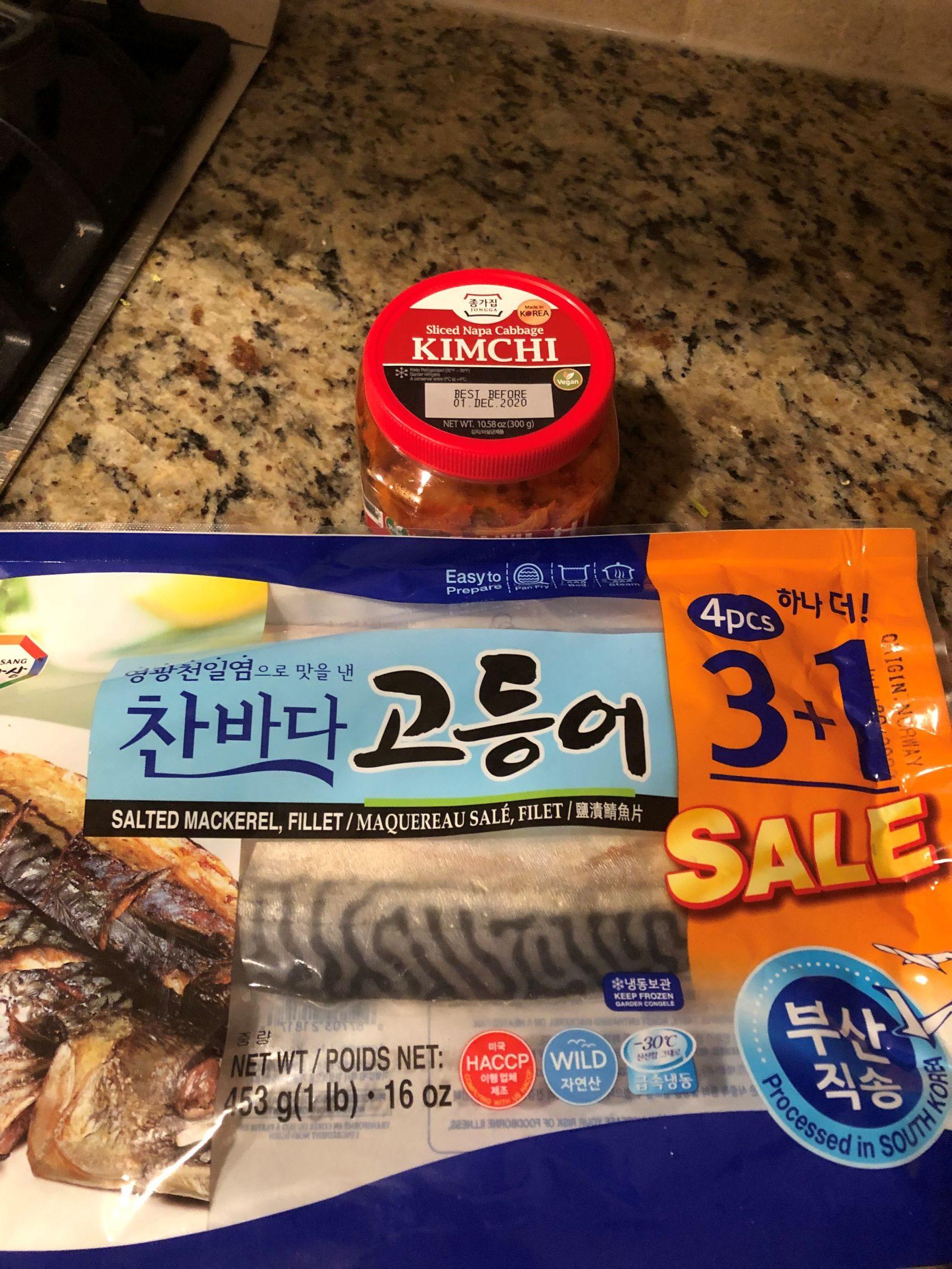 Korean Kimchi and Salted Mackerel Filet