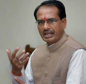 Shivraj Singh Chouhan Launched MP's Startup & Incubation Policy