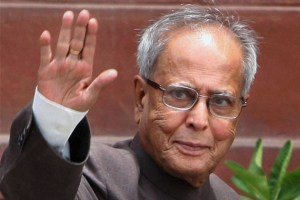 Bond Between India & Turkey Must be Strengthen: President Pranab Mukherjee