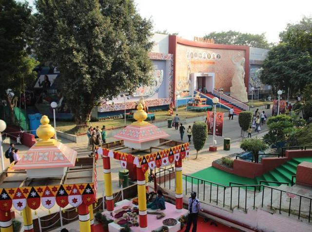 Five Day International Trade Fair in Patna