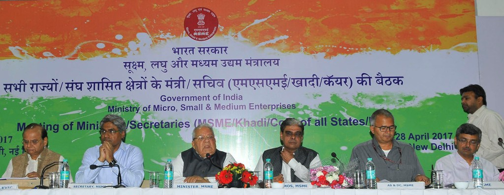 Central Ministers, State Ministers, Secretaries and Entire Policymaking Brigade for Indian MSMEs Came Together