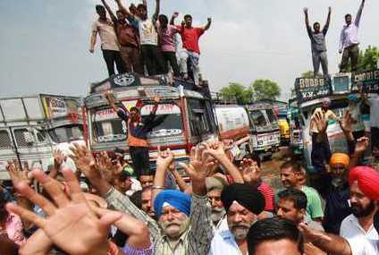 Jammu Traders Urged Govt. to Implement GST with amendment in J&K