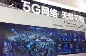 Huawei Demonstrates World's First 5G Network for Smart Grid at PT Expo China