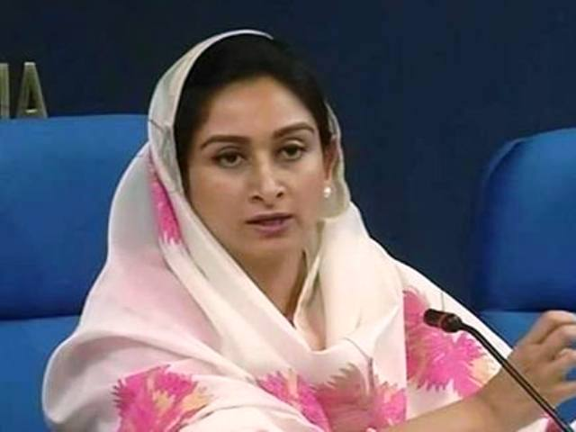 PM FME Scheme to Invest of Rs 35,000 Crore and 9 Lakh Skilled Employment: Harsimrat Kaur Badal