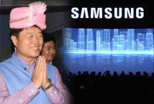 Samsung Inaugurated World's Largest Mobile Phone Manufacturing Factory in Noida