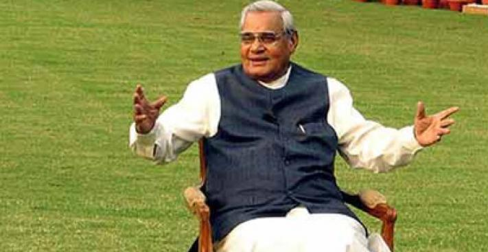 NITI Aayog's Atal Innovation Mission Launches ATL App Development for School Students