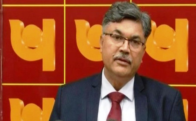 Punjab National Bank Calls Off PNB Housing Stake Sale