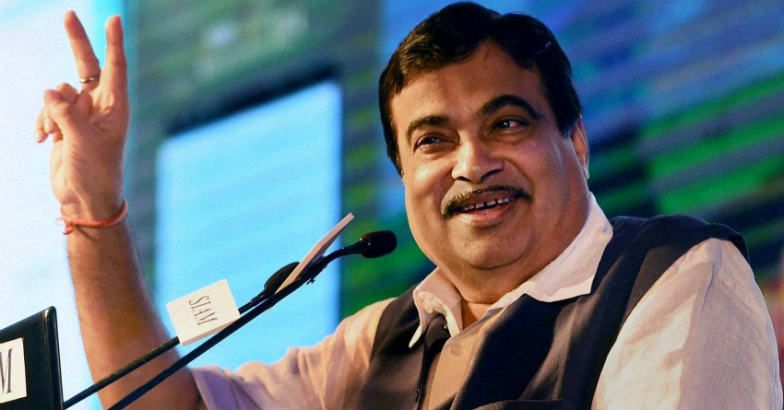 Nitin Gadkari and RK Singh Inaugurated National Conclave on Energy Efficiency in MSME sector
