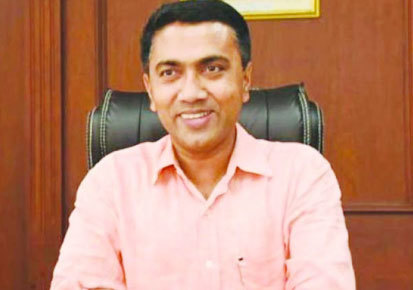 15th Finance Commission Meeting Held in Goa
