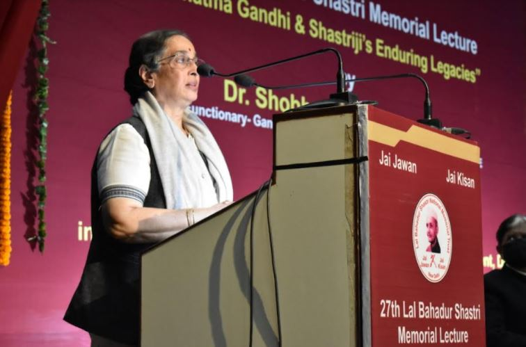Dr. Shobhana Radhakrishna Delivered 27th Lal Bahadur Shastri Memorial Lecture