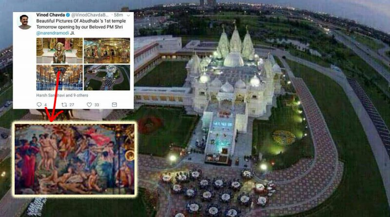 The photos are not of Abu Dhabi Temple as it's not yet built.