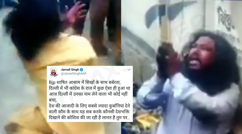 AAP MLA wrongly captions a video to incite political hatred using religion.