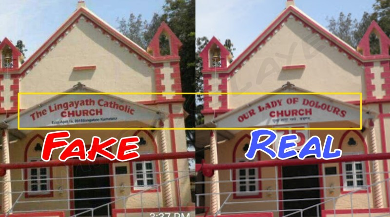 It's not 'The Lingayath Catholic Church', it's a Photoshop !