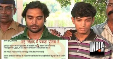 Were these two men caught for Naai Jihaad, using infected blades to spread AIDS ?