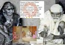 This viral edited picture of Hindu saint Shirdi Saibaba is not a rare photograph, it's a painting.