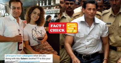 A photo of Kangana Ranaut is viral in which Mark Manuel is claimed as Abu Salem.