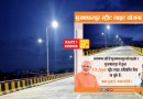 An MLA from Bihar uses Hyderabad's photo of a flyover as his work done in Muzaffarpur.
