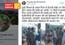 Did the soldier visit Delhi border to meet his protesting farmer father ?