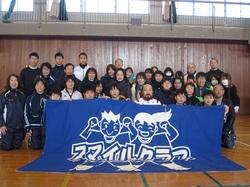 スポーツボランティア技術指導講習会④.jpg