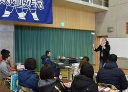 kさん講習会2017.01.08.jpg