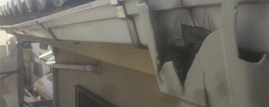 雨樋の集水器の破損