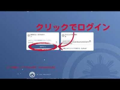 NOAH TOOLs Wallet【新規開設方法】#20200702