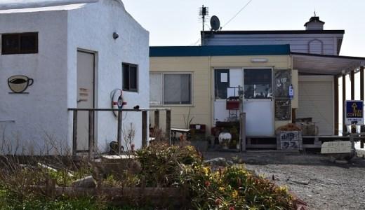 おすすめのライダーズカフェ「珈琲と音楽の店 岬」