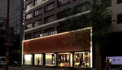 北陸地方・金沢に新たなスタイルの宿泊施設が誕生!