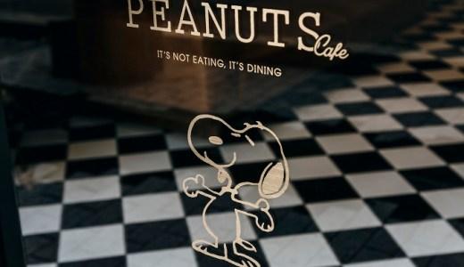 関西・神戸に初進出!人気の「PEANUTS Cafe」と「PEANUTS DINER」
