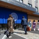 アリストンブランドホテル5棟目が、京都にオープン!
